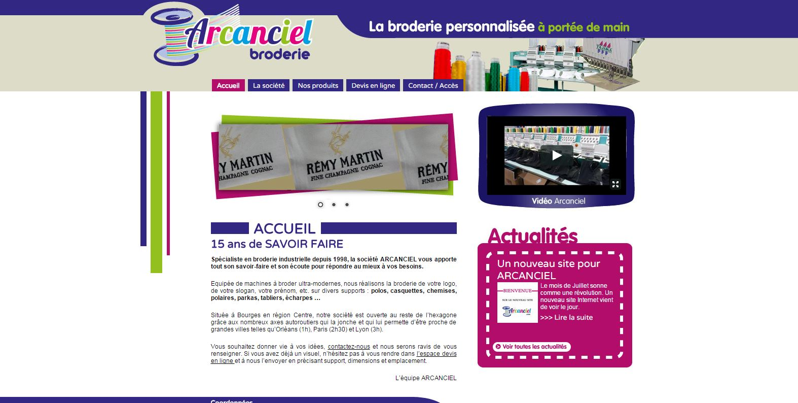 broderie industrielle - Arcanciel - Bourges - www.arcanciel.com