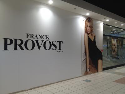mur en PVC 3mm Franck Provost Saint Doulchard
